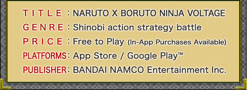 NARUTO X BORUTO NINJA VOLTAGE | BANDAI NAMCO Entertainment